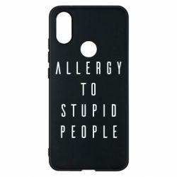 Чехол для Xiaomi Mi A2 Allergy To Stupid People