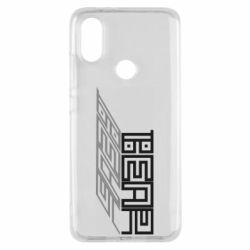 Чехол для Xiaomi Mi A2 BEARTEXT