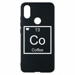 Чохол для Xiaomi Mi A2 Co coffee