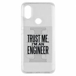 Чохол для Xiaomi Mi A2 Довірся мені я інженер