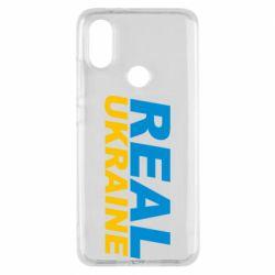 Чехол для Xiaomi Mi A2 Real Ukraine