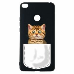 Чехол для Xiaomi Mi Max 2 Cat in your pocket
