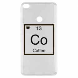 Чохол для Xiaomi Mi Max 2 Co coffee