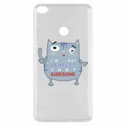 Чехол для Xiaomi Mi Max 2 Cute cat and text