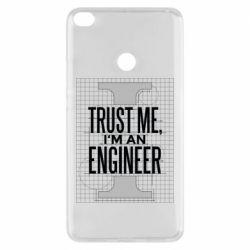 Чохол для Xiaomi Mi Max 2 Довірся мені я інженер