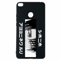 Чохол для Xiaomi Mi Max 2 Levi's Eyes