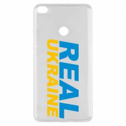 Чехол для Xiaomi Mi Max 2 Real Ukraine