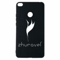 Чохол для Xiaomi Mi Max 2 Zhuravel