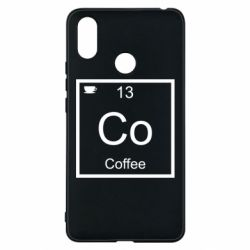 Чохол для Xiaomi Mi Max 3 Co coffee