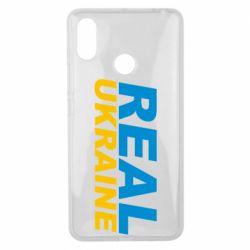 Чехол для Xiaomi Mi Max 3 Real Ukraine