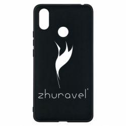 Чохол для Xiaomi Mi Max 3 Zhuravel