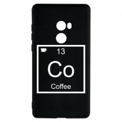 Чохол для Xiaomi Mi Mix 2 Co coffee