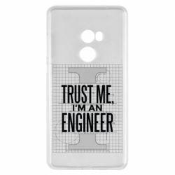 Чохол для Xiaomi Mi Mix 2 Довірся мені я інженер