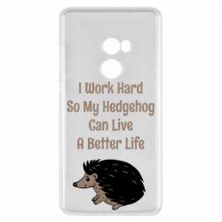 Чехол для Xiaomi Mi Mix 2 Hedgehog with text