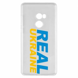 Чехол для Xiaomi Mi Mix 2 Real Ukraine