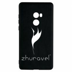 Чохол для Xiaomi Mi Mix 2 Zhuravel