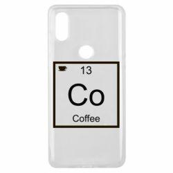Чохол для Xiaomi Mi Mix 3 Co coffee
