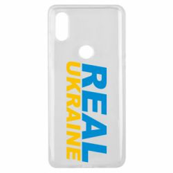 Чехол для Xiaomi Mi Mix 3 Real Ukraine