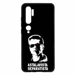 Чехол для Xiaomi Mi Note 10 Astalavista Separatista