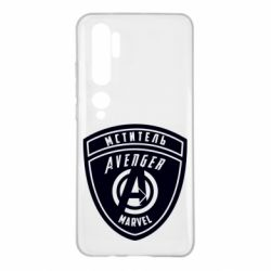 Чехол для Xiaomi Mi Note 10 Avengers Marvel badge