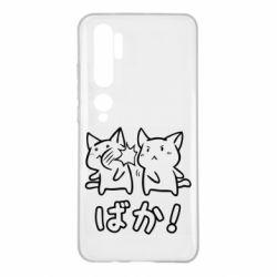 Чехол для Xiaomi Mi Note 10 Baka