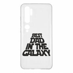 Чехол для Xiaomi Mi Note 10 Best dad in the galaxy