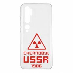 Чехол для Xiaomi Mi Note 10 Chernobyl USSR