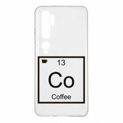 Чохол для Xiaomi Mi Note 10 Co coffee