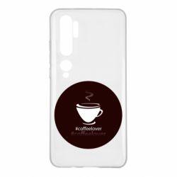 Чехол для Xiaomi Mi Note 10 #CoffeLover