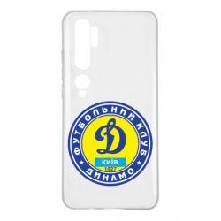 Чехол для Xiaomi Mi Note 10 Динамо Киев