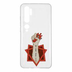 Чехол для Xiaomi Mi Note 10 Do what thou wilt