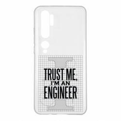 Чохол для Xiaomi Mi Note 10 Довірся мені я інженер
