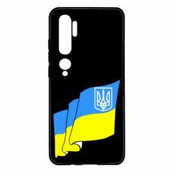 Чохол для Xiaomi Mi Note 10 Прапор з Гербом України