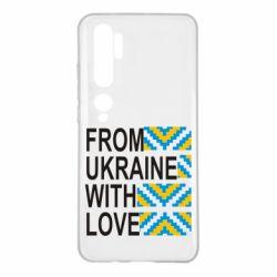 Чехол для Xiaomi Mi Note 10 From Ukraine with Love (вишиванка)