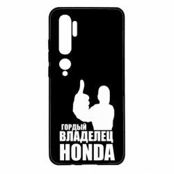 Чохол для Xiaomi Mi Note 10 Гордий власник HONDA