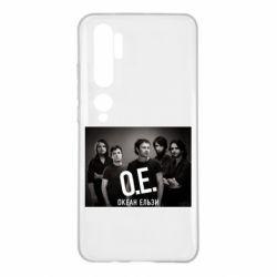 Чехол для Xiaomi Mi Note 10 Группа Океан Ельзы