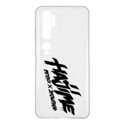 Чохол для Xiaomi Mi Note 10 Hajime