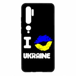 Чехол для Xiaomi Mi Note 10 I kiss Ukraine