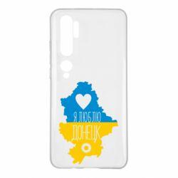 Чехол для Xiaomi Mi Note 10 I love Donetsk, Ukraine