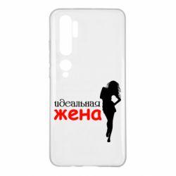 Чехол для Xiaomi Mi Note 10 Идеальная жена