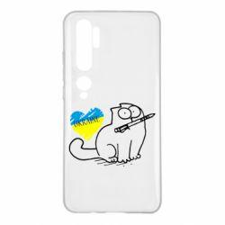Чехол для Xiaomi Mi Note 10 Кіт-патріот