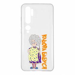 Чехол для Xiaomi Mi Note 10 Клевая бабушка со скалкой