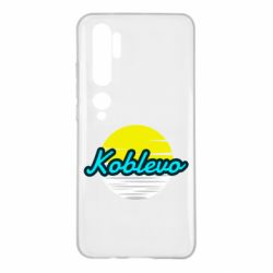 Чехол для Xiaomi Mi Note 10 Koblevo and the sun