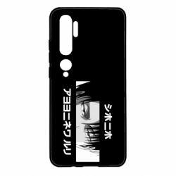 Чохол для Xiaomi Mi Note 10 Levi's Eyes