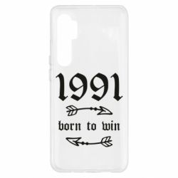Чохол для Xiaomi Mi Note 10 Lite 1991 Born to win