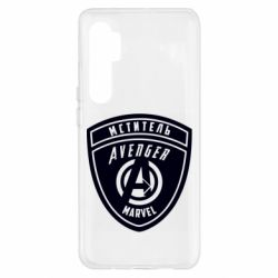 Чехол для Xiaomi Mi Note 10 Lite Avengers Marvel badge