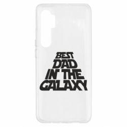 Чехол для Xiaomi Mi Note 10 Lite Best dad in the galaxy