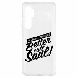 Чохол для Xiaomi Mi Note 10 Lite Better call Saul!