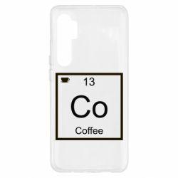 Чохол для Xiaomi Mi Note 10 Lite Co coffee