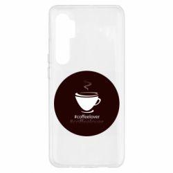 Чехол для Xiaomi Mi Note 10 Lite #CoffeLover